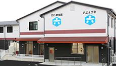 長年に渡り名古屋市で介護業を続けてきました。